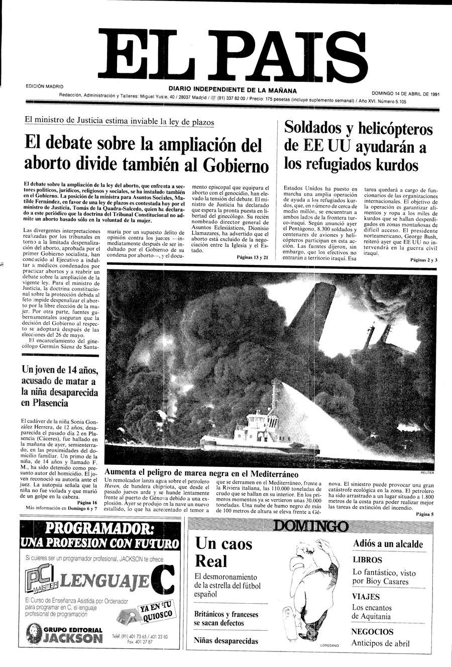 14 1986 de 25 de abril: