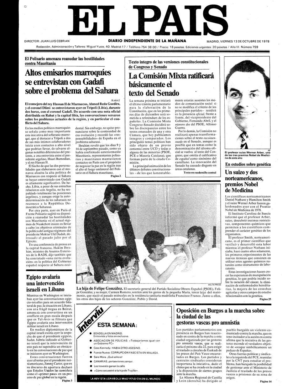 Portada de EL PAÍS del 13-10-1978