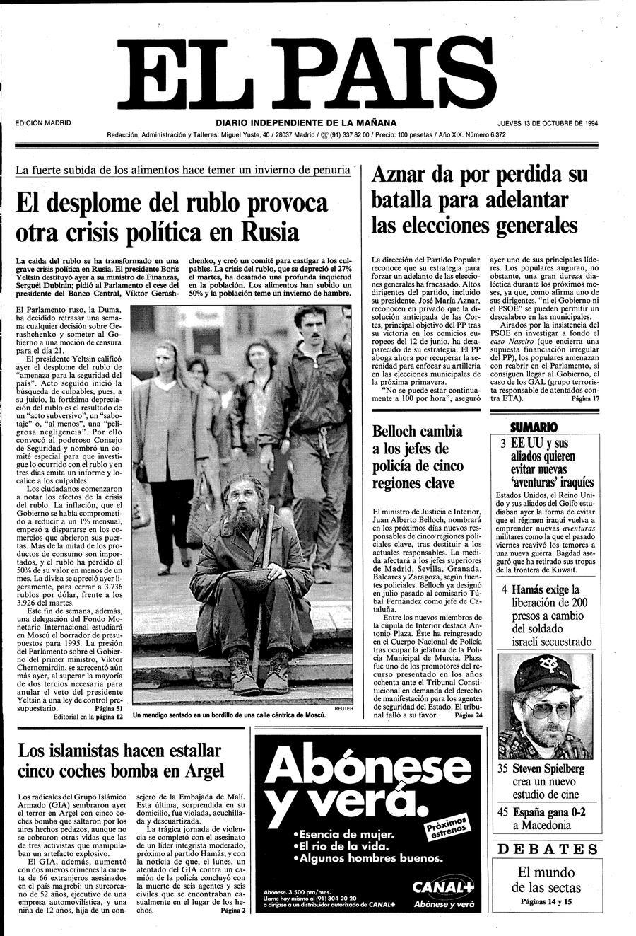 Portada 13 de Octubre de 1994 - Aniversario EL PAÍS